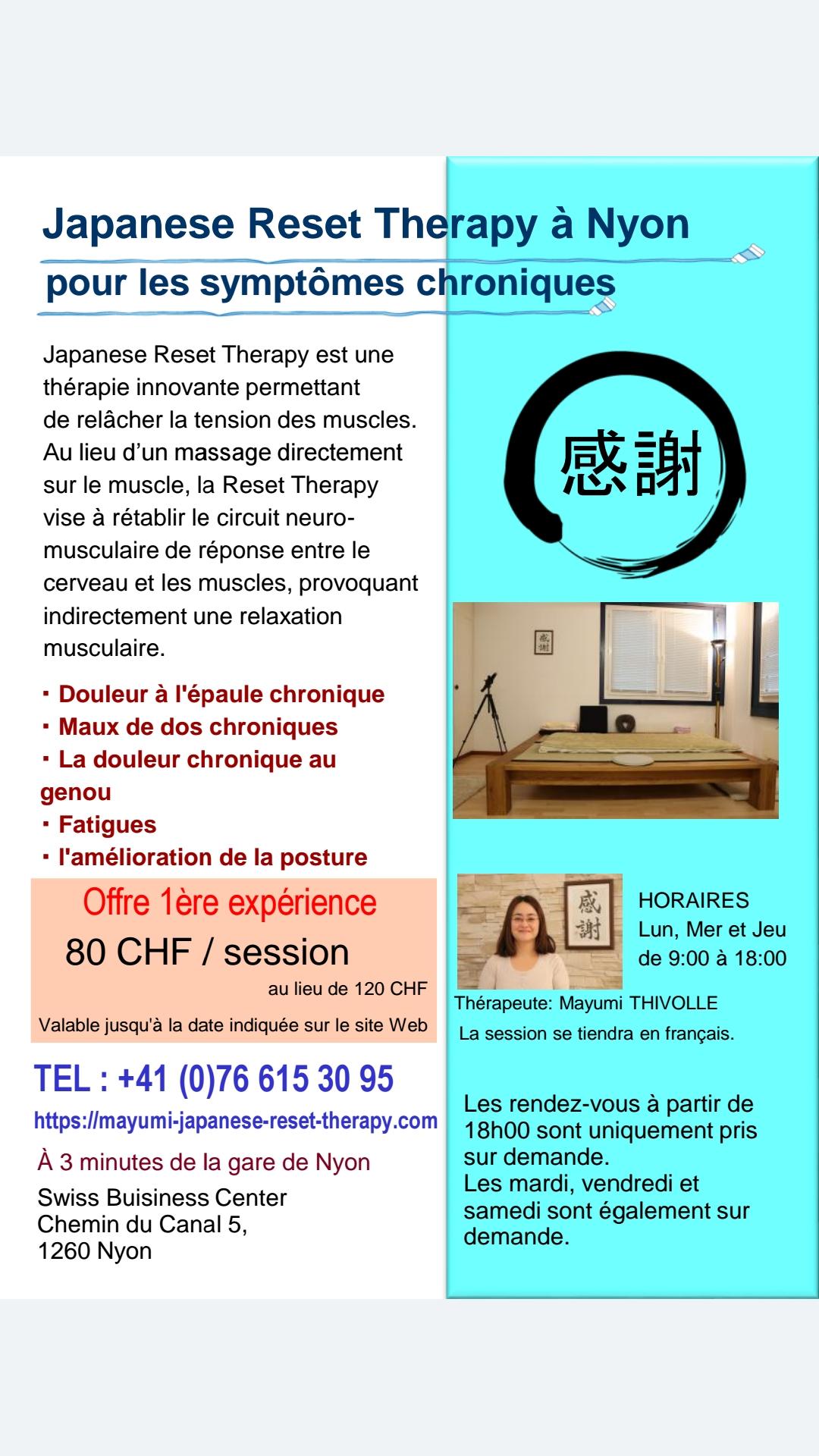 SwissJoho (En) | Japanese Reset Therapy
